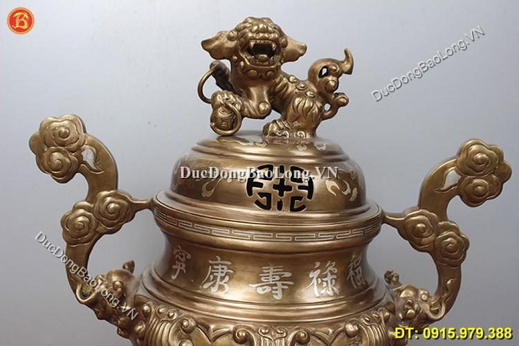 Đỉnh Đồng Thau Khảm Bạc Cao 60cm