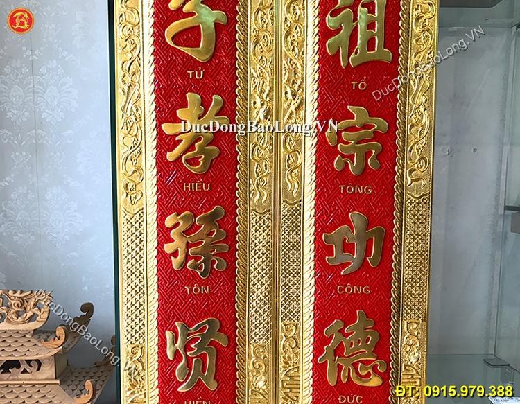 Cuốn Thư Câu Đối Mạ Vàng 24k Dài 1m76