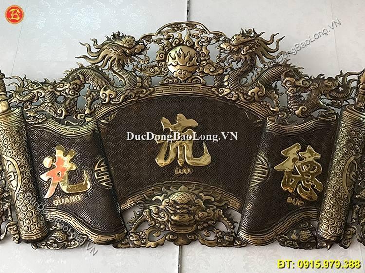 Cuốn Thư Bằng Đồng Vàng Hun Giả Cổ 1m75