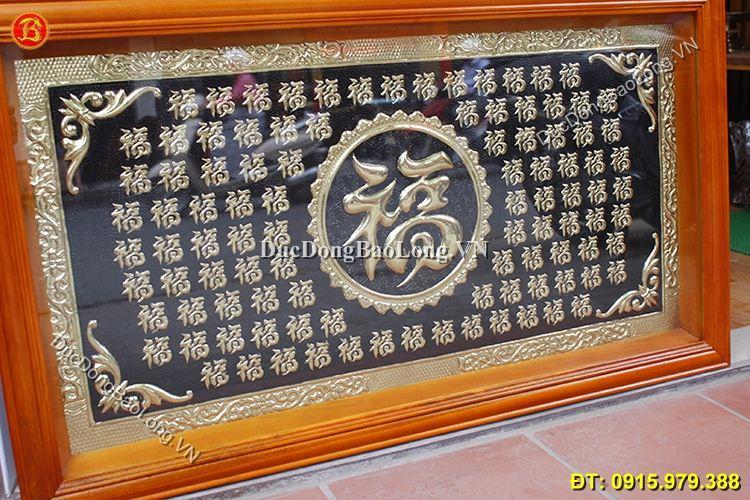 Tranh Bách Phúc Bằng Đồng Dài 1m1 x 61cm