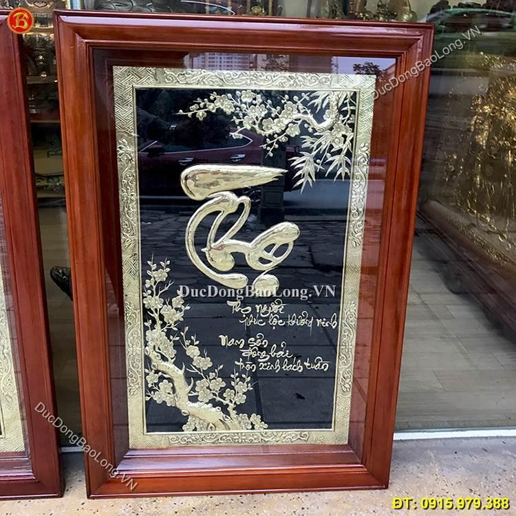 Tranh Đồng Chữ Thọ Thư Pháp 88cm