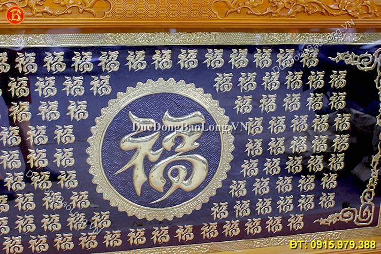 Tranh Đồng Bách Phúc Tinh Xảo Dài 1m76 x 90cm