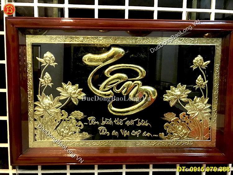 Tranh Chữ Tâm Bằng Đồng Viết Thư Pháp 1m07