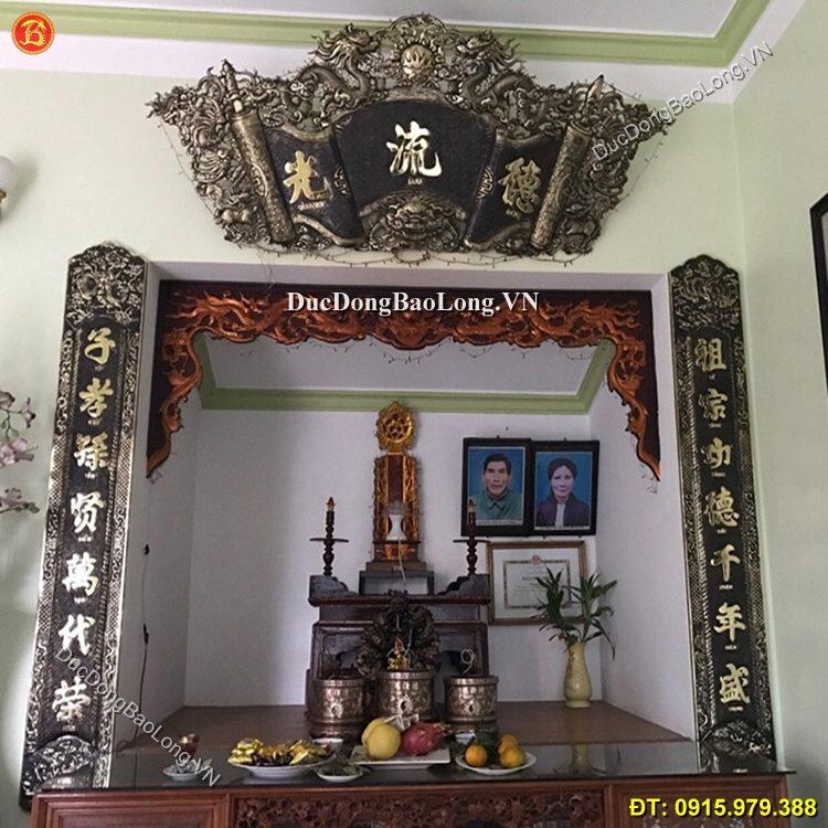 Cuốn Thư Câu Đối Bằng Đồng Hun Giả Cổ 1m75