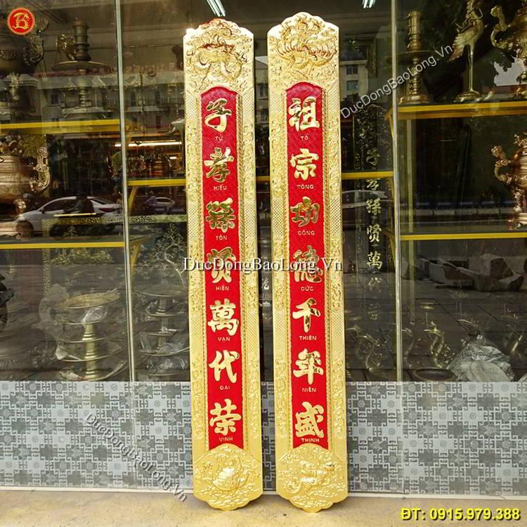 Câu Đối Đồng Treo Bàn Thờ Mạ Vàng 1m97