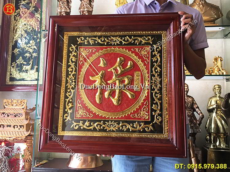 Tranh Chữ Lộc Mạ Vàng 24k Kích Thước 61cm