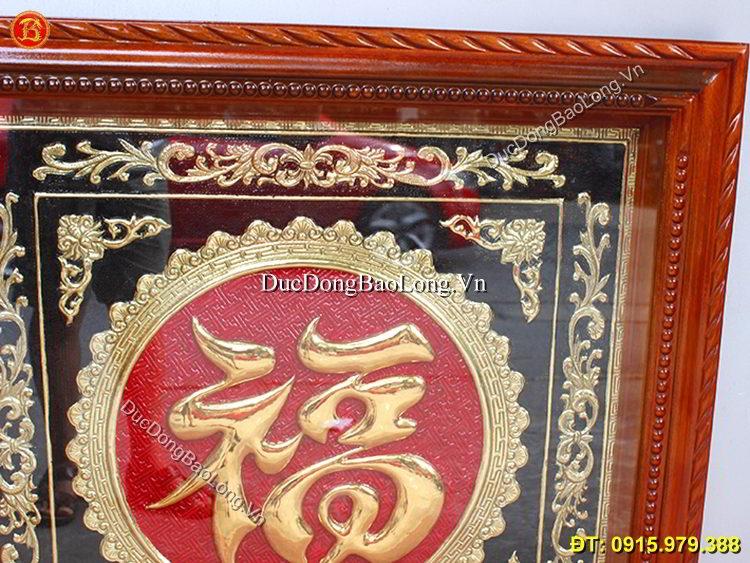 Tranh Chữ Phúc Mạ Vàng 24k Vuông 81cm