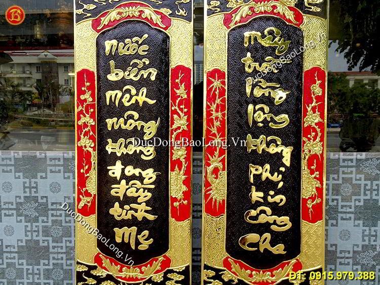 Câu Đối Thờ Cha Mẹ Bằng Đồng 1m