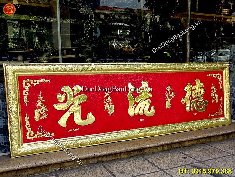 Đại Tự Đức Lưu Quang Bằng Đồng Dài 1m97