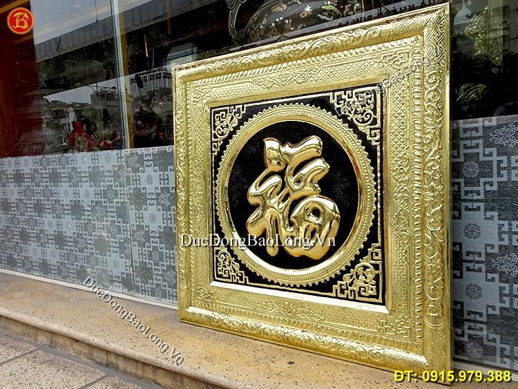 Tranh Chữ Phúc Khung Đồng Vuông 68cm