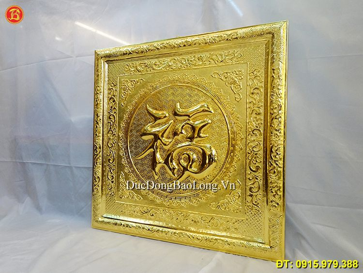 Chữ Phúc Tiếng Hán Mạ Vàng Khung Đồng 81cm