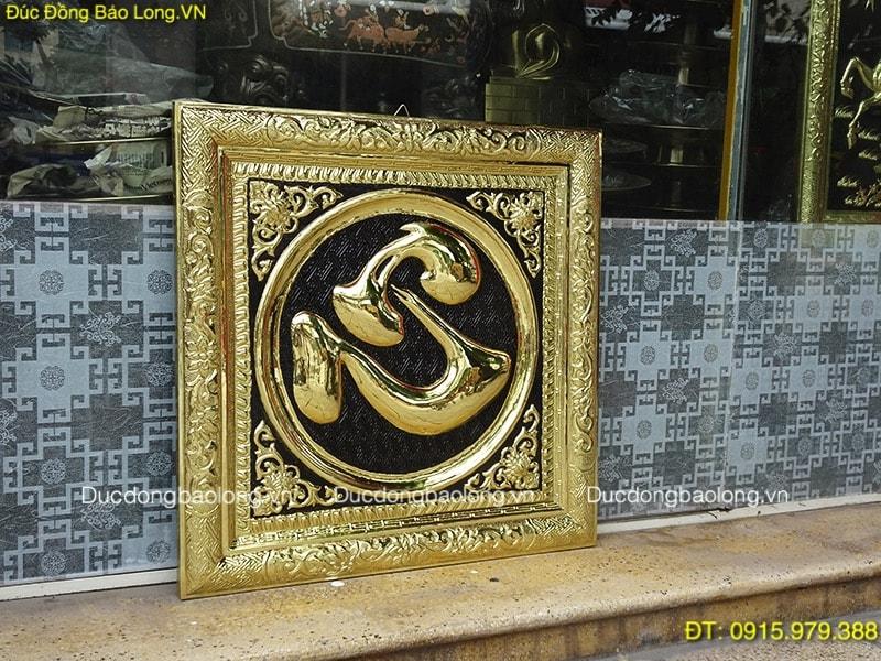 Tranh chữ Tâm tiếng Hán khung đồng 60cm