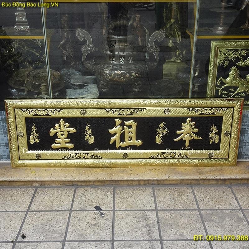 Bức Đại Tự Treo Nhà Thờ bằng đồng dài 1m97