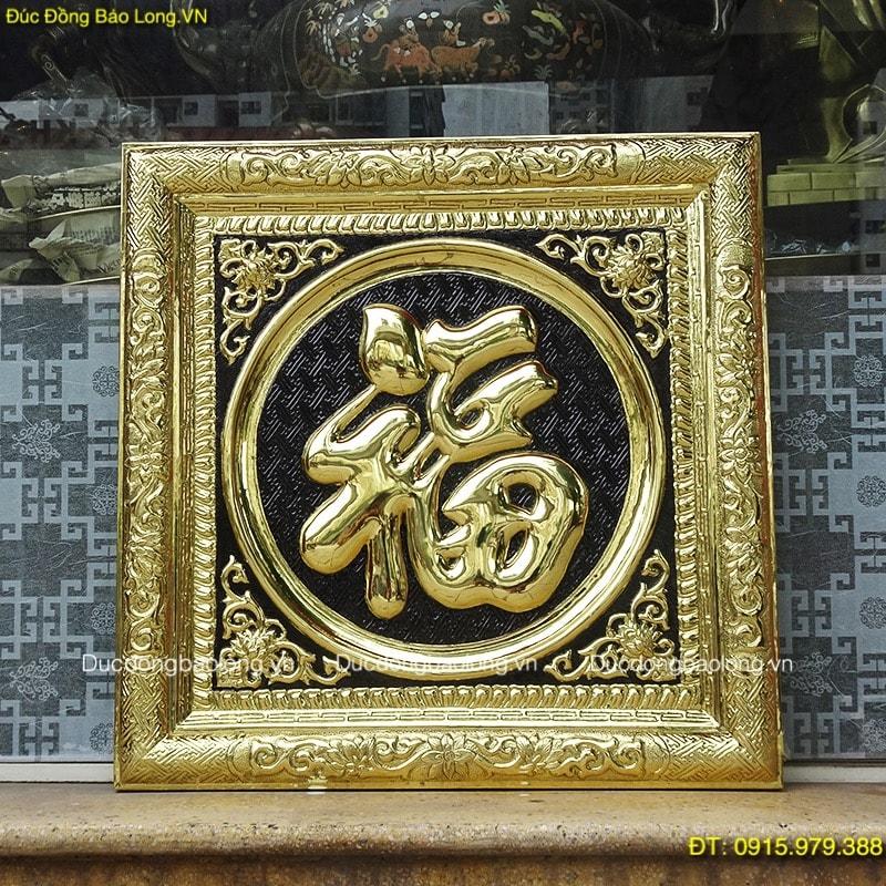 Tranh Chữ Phúc Khung Liền Đồng vuông 60cm