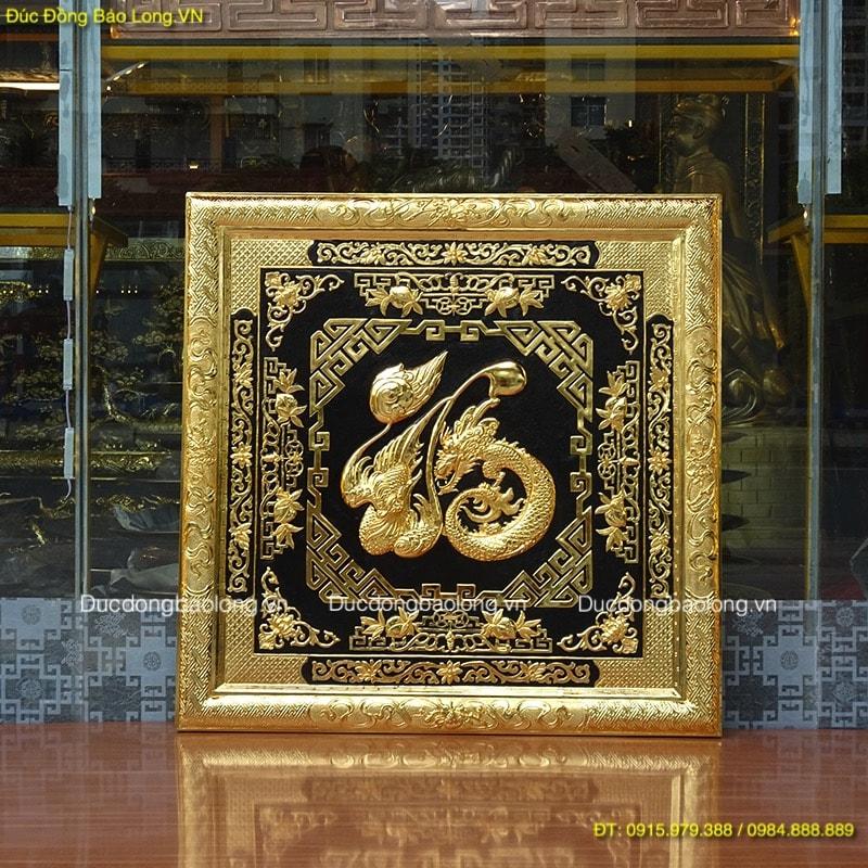 Tranh chữ Phúc hoá rồng Mạ Vàng vuông 81cm