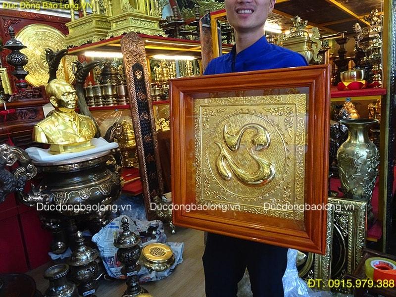 Tranh đồng Chữ Tâm thư pháp mạ vàng 24k