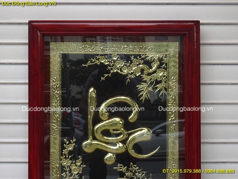 Tranh chữ Lộc thư pháp bằng đồng 81cm