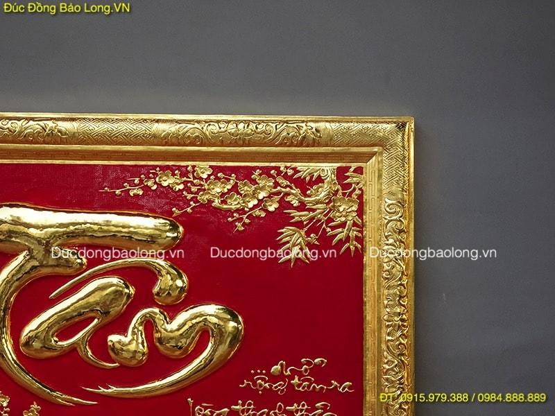 Tranh chữ Tâm tiếng Việt mạ vàng 24k 81cm