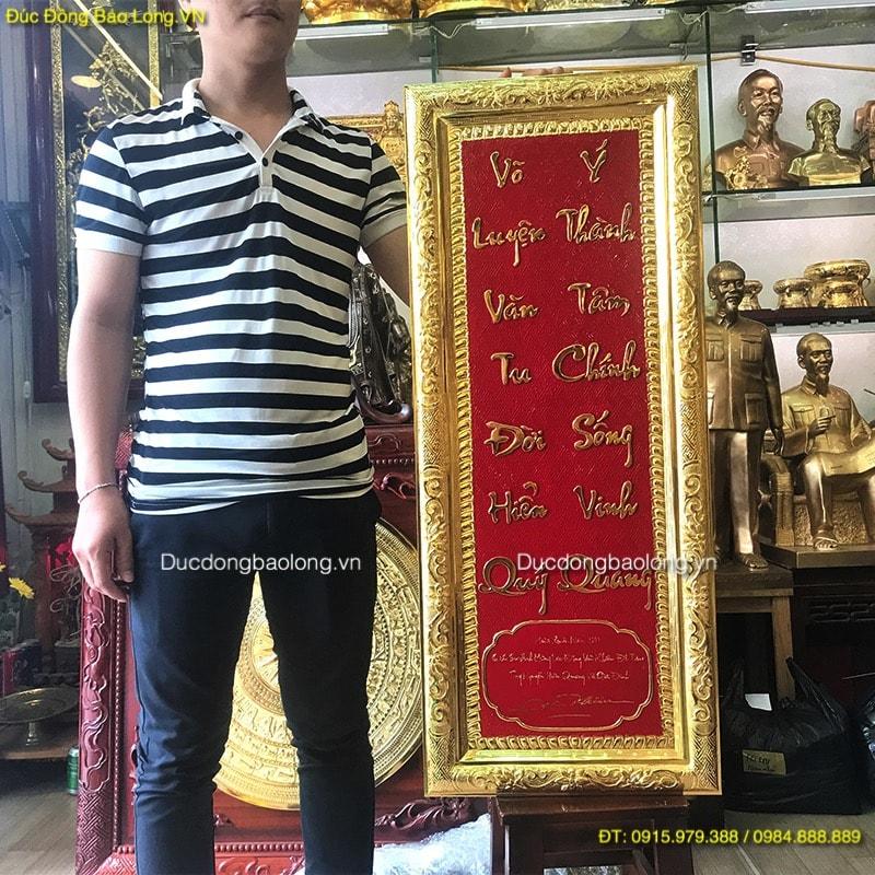 Tranh Chữ Câu Đối Bằng Đồng mạ vàng 24k