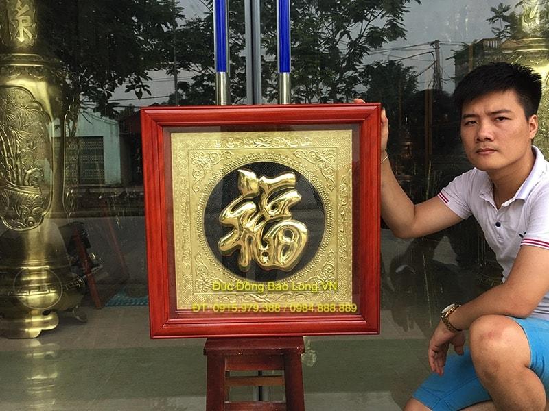 Tranh chữ Phúc bằng đồng vuông 61cm