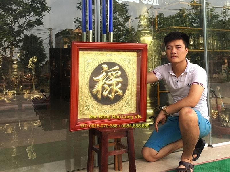 Tranh chữ Lộc tiếng Hán bằng đồng 61cm
