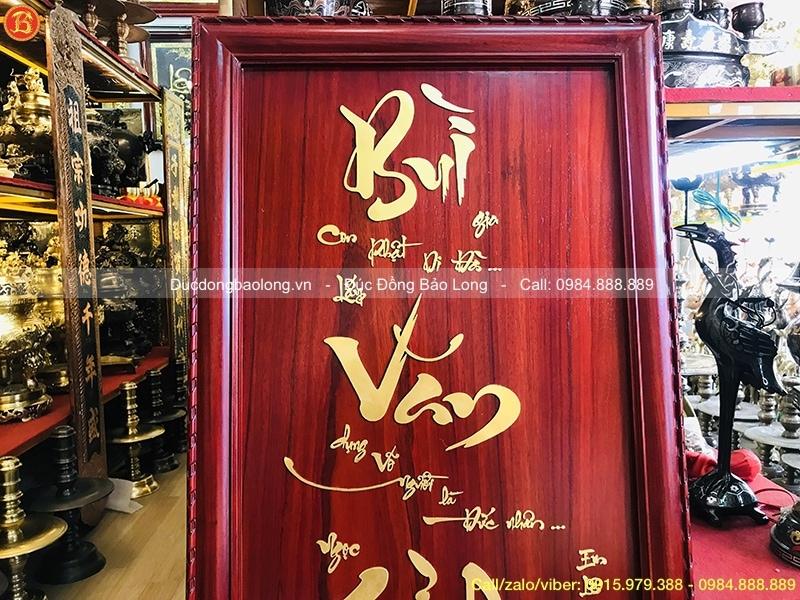 Tranh chữ Thư Pháp đẹp dát vàng 9999
