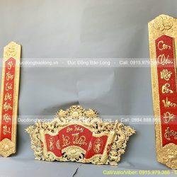 cuốn thư câu đối bằng đồng mạ vàng