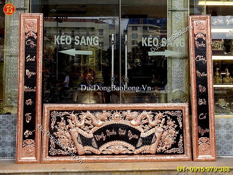https://ducdongbaolong.vn/wp-content/uploads/2017/09/hoanh-phi-cau-doi-bang-dong.jpg