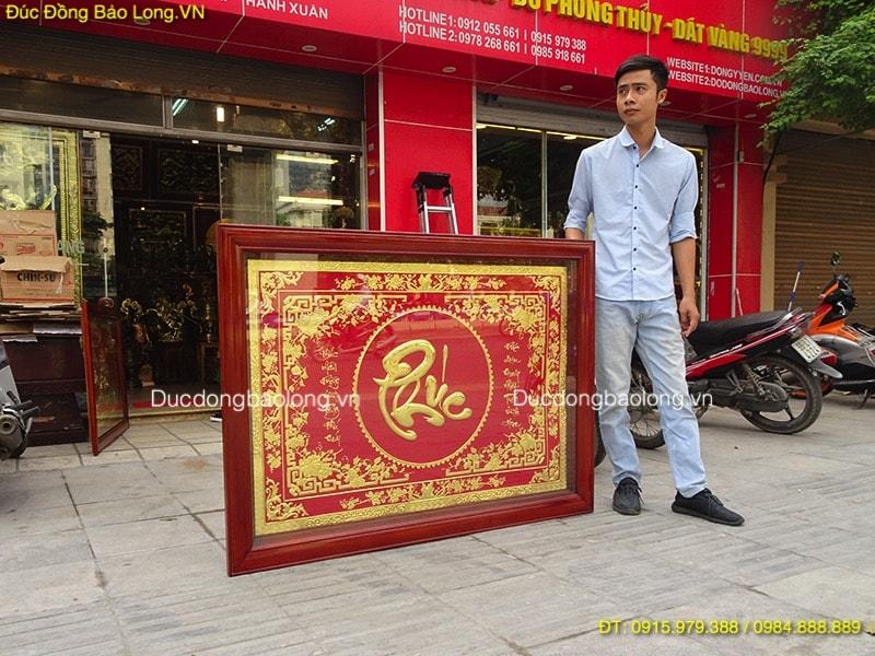 Tranh chữ Phúc tiếng Việt bằng đồng mạ vàng 24k