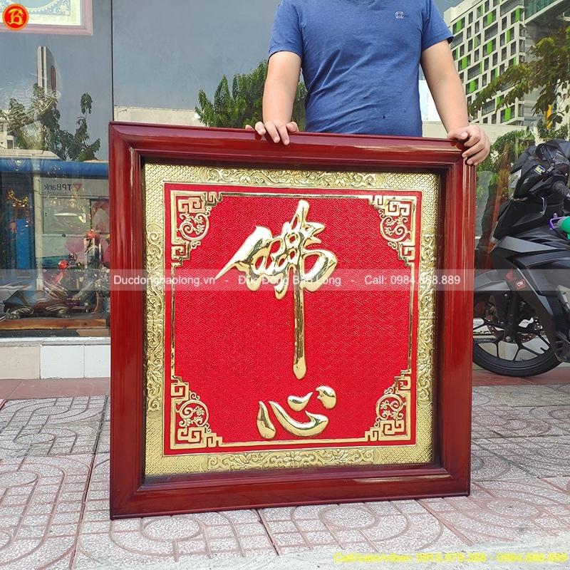 Tranh chữ Phật Tâm vuông 81cm TPHCM