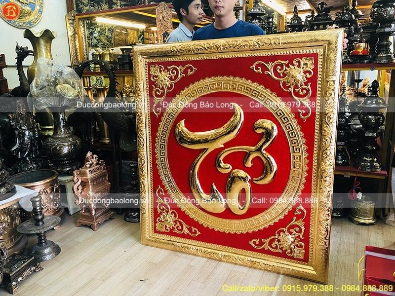 giá tranh chữ tổ mạ vàng