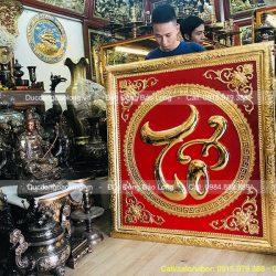Địa chỉ mua tranh đồng tại Cà Mau uy tín, chất lượng nhất