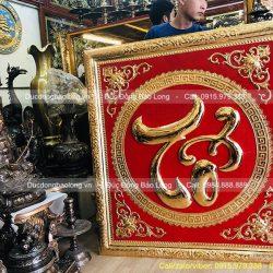 tranh đồng chữ tổ mạ vàng