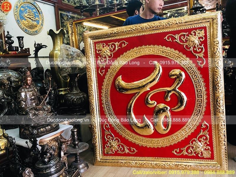 Tranh chữ Tổ  mạ vàng 24k cao 1m33
