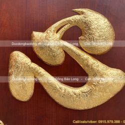 chữ tâm tiếng hán mạ vàng
