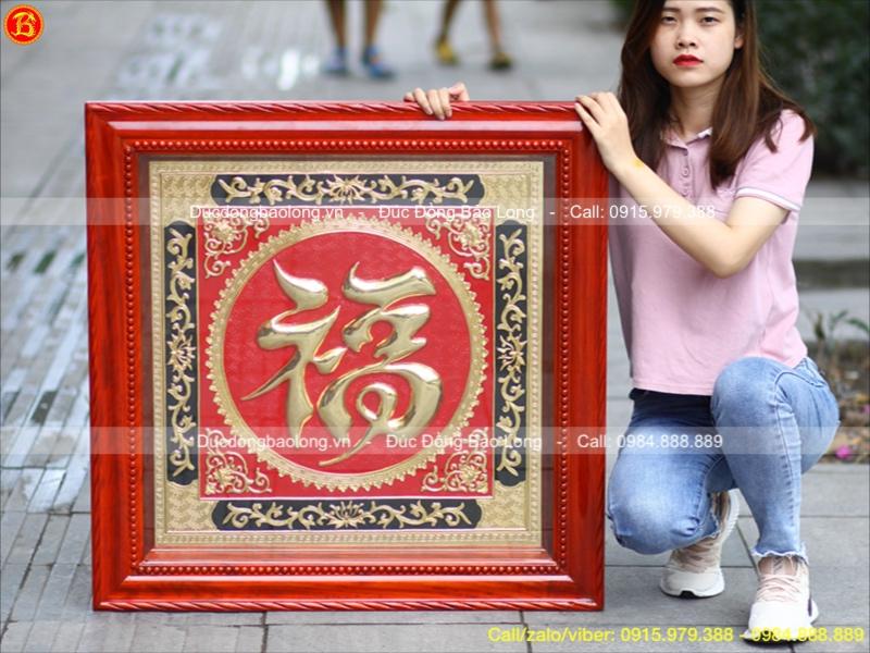 Tranh Chữ Phúc Bằng Đồng Mạ Vàng 24k Chữ Hán 81cm