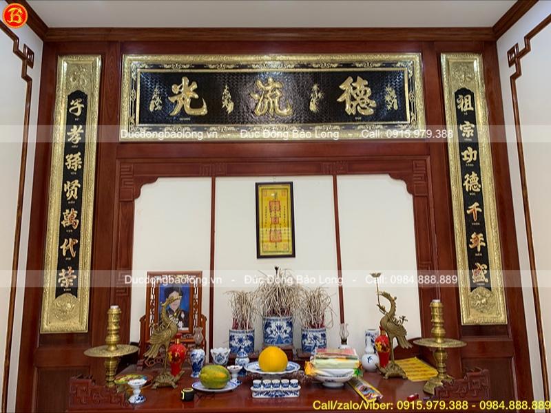 Lắp đặt bộ Đại tự câu đối bằng đồng 2m19 cho khách Bắc Giang