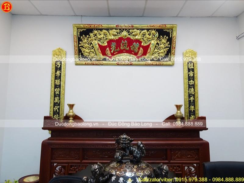 Bộ Hoành Phi Câu Đối chữ Hán bằng đồng vàng 1m76