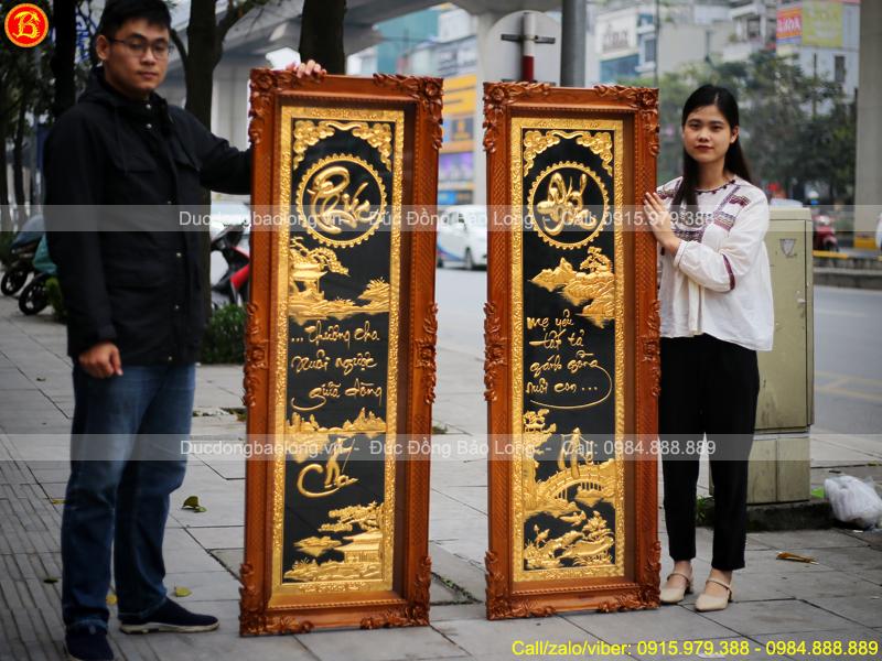 Bộ Tranh Chữ Cha Mẹ Mạ Vàng 1m55 x 55cm Khung Gỗ Gõ