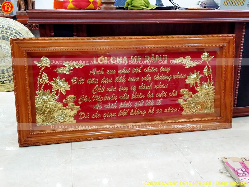 Tranh Ca Dao Cha Mẹ Bằng Đồng 1m35 x 61cm Khung Gỗ