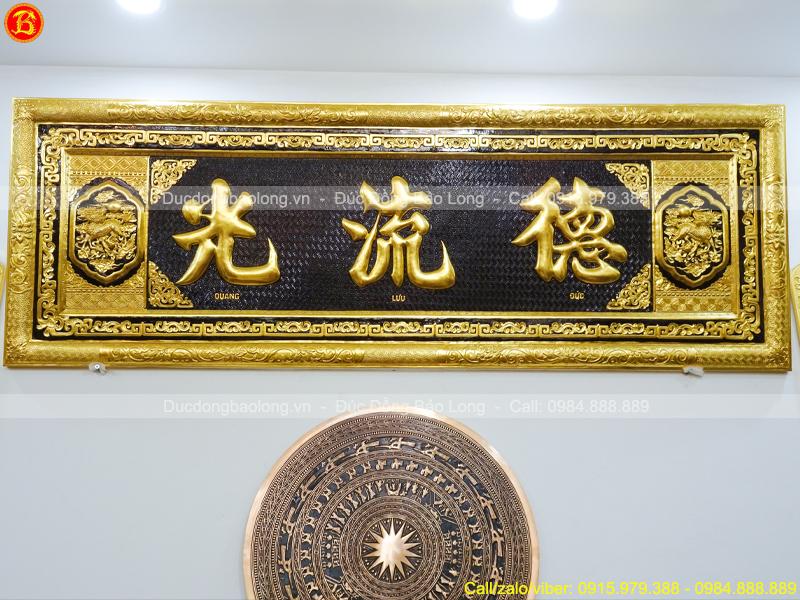 Bộ Đại Tự Câu Đối Đức Lưu Quang Mạ Vàng 1m97