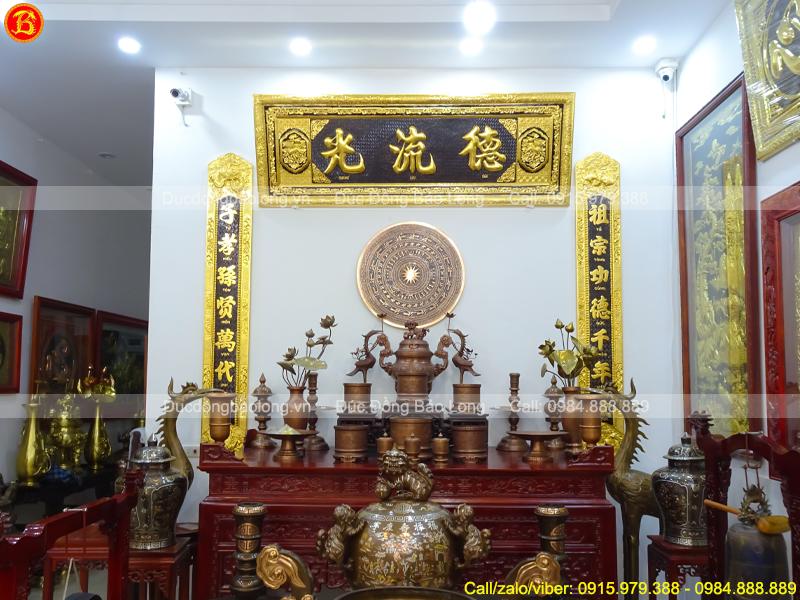 bộ Đại Tự Câu Đối Đức Lưu Quang