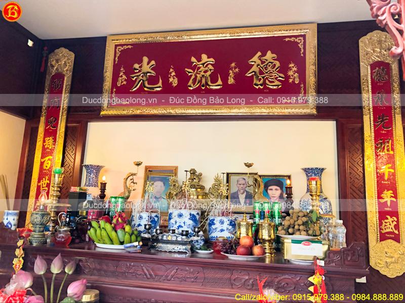 Bộ Đại Tự Câu Đối 1m97 Mạ Vàng 24k Cho Khách Hưng Yên
