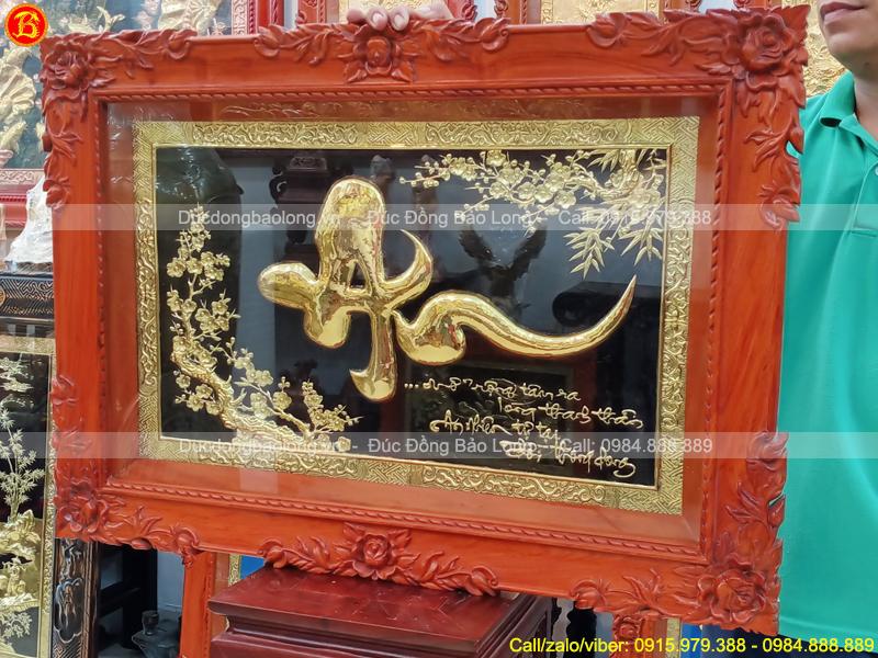 Tranh Chữ An Bằng Đồng 86cm x 61cm Khung Gỗ Hương