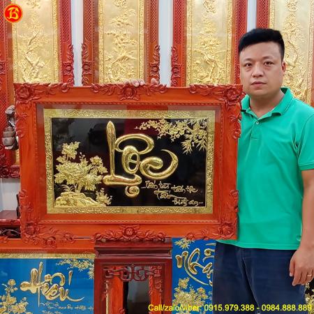 Tranh Chữ Lộc Bằng Đồng 86cm x 61cm Khung Gỗ Hương