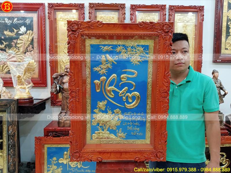 tranh chữ Nhẫn thư pháp 86cm x 61cm khung gỗ hương